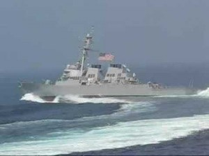 "7,000 Ton Destroyer Taking ""Evasive Action""- Turns Tight"