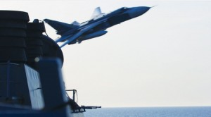 BREAKING | Leaked Footage Of Today's Russian Aggression On USS Donald Cook