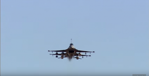 F-16 Shooting Its Cannon Is Something You Can't Miss