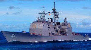 News  Guided-Missile Cruiser Damaged Causing Hazardous Oil Spill