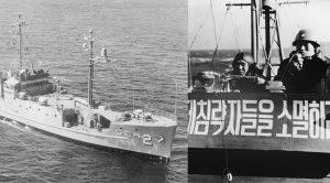 USS Pueblo Incident – When North Korea Captured An American Ship In International Waters