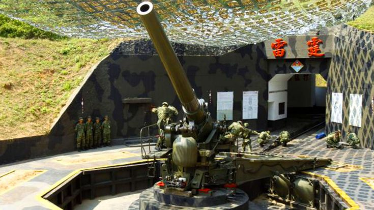 Taiwan Prepares To Defend Island Territory From China With Gigantic WWII Artillery | World War Wings Videos