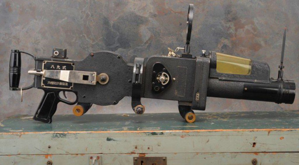 Incredibly Rare Wwii Era Japanese Machine Gun Camera Just Went On Sale But Not For Long