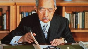 Emperor's Private Journal Finally Made Public – Reveals His Most Agonizing WWII Secret