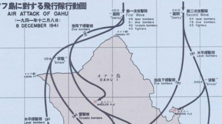 Declassified Maps Finally Reveal Imperial Japan's Pearl Harbor Attack Plans | World War Wings Videos